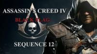 [Echo]《刺客信条4: 黑旗》全同步流程解说 - 序列12