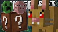 魔哒解说 我的世界minecraft 搞笑模组介绍EP154 神奇宝贝魔法蛋蛋MOD