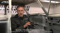Binky项目-第十期-奥斯汀Mini GT4--焊装驾驶系统