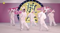 儿童律动舞蹈 最新版《兔子舞》