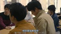 《犯罪症候群》歌手小沼神秘失踪,武藤隆男神展开追踪