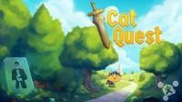 【逍遥小枫】王者皇冠与胜利黄金剑 ! | 猫咪斗恶龙(Cat Quest)#3