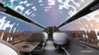 科学棒棒棒-透过窗户看飞机