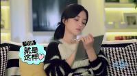 《我们的少年时代》ATFBOYSA李小璐薛之谦幕后花絮合集