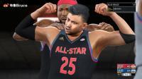 【布鲁NBA2K17实况】生涯模式:全明星赛砍三双!保罗和我玩空接(75)