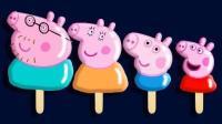 小猪佩奇玩具视频粉红猪小妹亲子水果切切看193