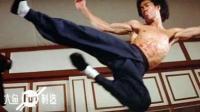 高踢侧踢连环踢——李小龙惊人腿法完全收集 #大鱼FUN制造#