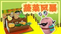 日本食玩 猫猫食品蔬菜超市店 253