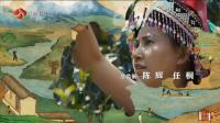 纪录片《茶界中国》第二集_古树与新芽