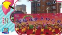 天天舞蹈秀:金岳幼儿园 《草裙舞》