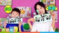 【我们画画吧】熊猫大家庭