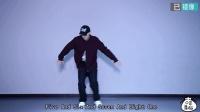 【口袋舞蹈】locking基础教学第十三期