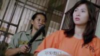 女囚犯新到监狱, 午觉醒来就发现被人绑住了手脚