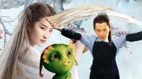 杨洋用拉面撩妹? 3分钟看完电影版《三生三世十里桃花》! #大鱼FUN制造#