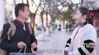 【陈翔六点半】春节无对象, 套路正能量!