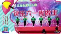天天舞蹈秀:王府金童幼儿园《SEVE》