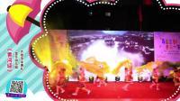 天天舞蹈秀:金东幼儿园《黄河颂》