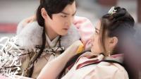 《双世宠妃》插曲金润吉《Love Love》尬舞加孕戏音乐MV