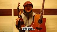 里茶叔叔吉他尤克里里零基础学弹唱1, 两个乐器同时学吧!