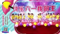 天天舞蹈秀:王府金童幼儿园《兔侠功夫操》
