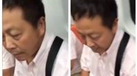 实拍男子猥亵女乘客 被女乘客当场扇耳光