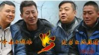 《筏钓江湖》第二季第3期:洪口掐鱼战上演最强逆袭