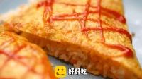 林志玲超级爱吃的蛋包饭 自己在家就能做 572