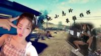 【全民战报】吃鸡篇2:绝地小志玲 最强指挥