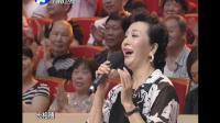 梨园春豫剧名家唱西游记主题曲, 厉害了