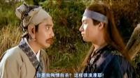 张学友, 一个被唱歌耽误的影帝, 东邪西毒追王祖贤的片段, 笑喷了