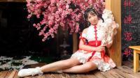 【紫嘉儿】✿桃源恋歌✿中国红