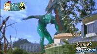 超搞笑的奥特曼四川话配音视频, 泰罗打王者荣耀被扁鹊喷一身绿!