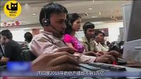印度IT产业梦终结, 产值被中国这个城市实力碾压, 上万人恐失业
