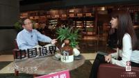 【舍得智慧讲堂】中国境界第三期对话许成钢:繁华背后