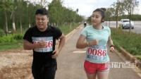 陈翔六点半: 来自一场马拉松被惊吓的爆发男!