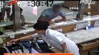 """宜昌: """"鬼手""""男子以零换整私扣900元"""