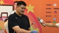 """阿里体育专访姚明:诠释""""以体育人"""" 足球是新的探索"""