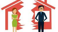 离婚律师: 2017年新婚姻法, 离婚时, 婚前的房产你可以分割吗