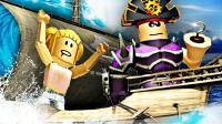 【屌德斯&小熙】 Roblox造船模拟器 海贼兄妹疯狂拆船,我们的船居然上天啦!