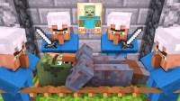 我的世界-Minecraft-村民对抗僵尸的故事【2】