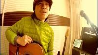 里茶叔叔教你写一首自己的歌2, 还原我的一首歌的创作过程