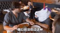 中国干拌面和大馅饼走进美国高档西餐厅, 老外高价求购神秘配方!