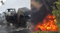 挂车追尾货车 数十辆小货车烧成废铁