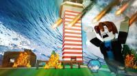 时空小涵 Roblox自然灾害模拟器 龙卷风摧毁停车场海啸陨石摧毁乐高机器人搞笑视频