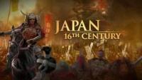 【帝国时代3亚洲王朝】日本战役01: 德川家康大人才是日本真正的拯救者!