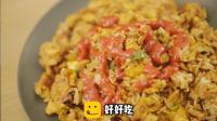 让剩米饭好吃百倍的方法 超级简单 567