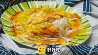 风靡日本的天津饭 好吃到流泪 566