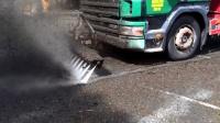 马路清洗车威力究竟有多大? 柏油沥青直接冲飞掉