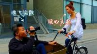 《旅途的花樣》林志玲變三輪車夫 與攝像小哥甜蜜互動直呼乖寶寶!