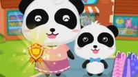 宝宝巴士429 宝宝超市 帮助妈妈学习购物 超级飞侠变形警车珀利小猪佩奇玩具
